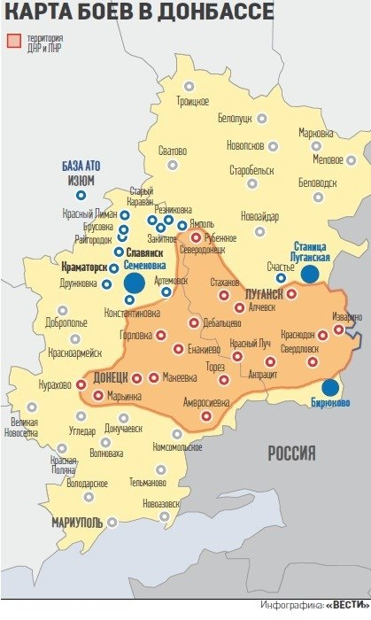Карта боевых действий в Донецкой и Луганской областях