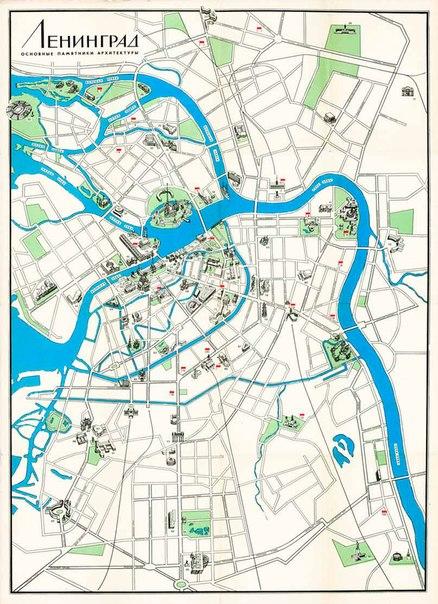 Например, схему «Ленинград.