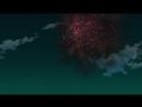 Небесный егерь Сириус 12 серия [AniDUB]