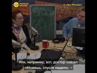 Первый эфир Татьяны Фельгенгауэр после нападения