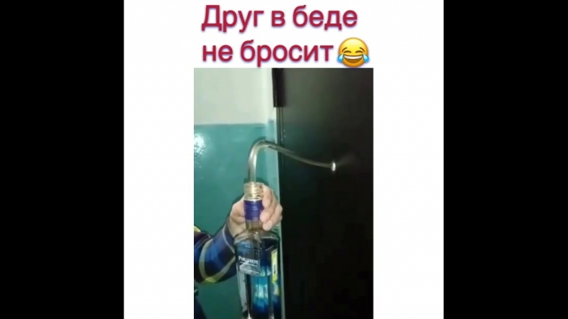 VID 20180419