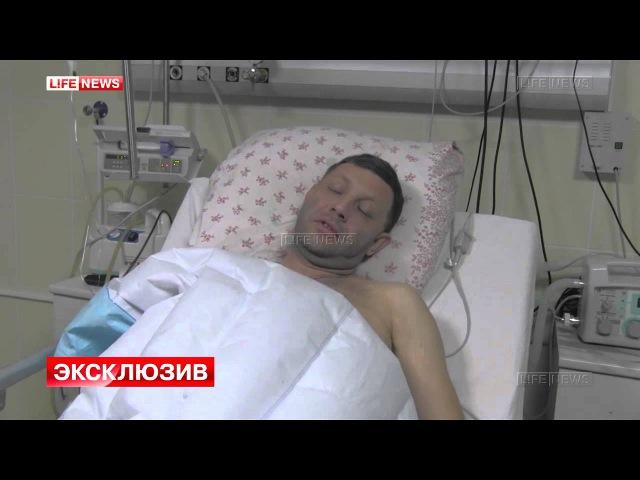 ВИДЕО: Руководство ЛНР посетило раненого Александра Захарченко