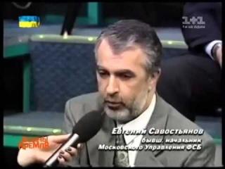 Канал 1+1  Украинские сенсации  Кремлевские войны