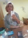 Виктория Кошкина фото #9