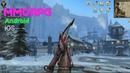 Крутая MMORPG на смартфон реальность? Rangers of Oblivion - Android gameplay Ultra Graphics 4k