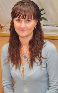 Наталия Болила, 18 июня 1990, Переяслав-Хмельницкий, id128563697