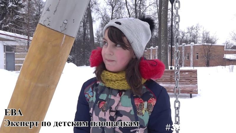 Ева тестирует детскую площадку в парке им. Зернова. Саров - 13.01.19