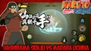 Hashirama Senju vs Madara Uchiha Naruto Mobile 火影忍者手游