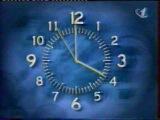 Анонс и новости на орт. 17.10.98г.