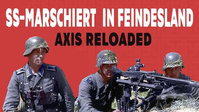 AXIS RELOADED SS Marschiert in Feindesland DUBSTEP