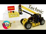 Хороший аналог Лего Техник 8045 от Decool 3347