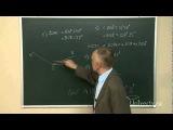 Урок 1.5  Измерение углов (7 класс)