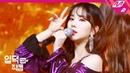 [입덕직캠] 여자친구 은하 직캠 4K '해야(Sunrise)' (GFRIEND EUNHA FanCam) | @MCOUNTDOWN_2019.1.31