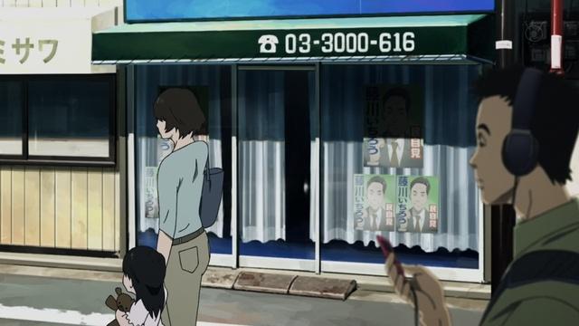 [Akari GROUP] Эхо террора / Zankyou no Terror - 8 серия [AlexeyONLY,Royz,SteycheR,Baxrayder,Megera]