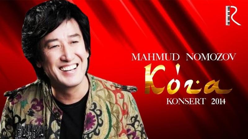 Mahmud Nomozov Ko'za nomli konsert dasturi 2014 yil