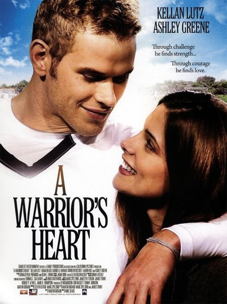 Corazón guerrero