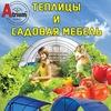 Теплицы в Нижнем Новгороде и Саранске