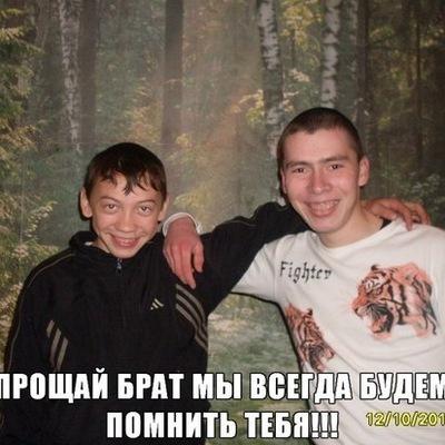 Сергей Султанов, 6 марта 1997, Мелеуз, id151481898