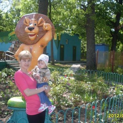Ольга Евгеньева, 15 августа 1987, Хабаровск, id13496996