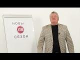 Александр Панов паззл
