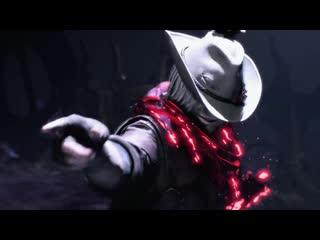 Dante dance ft. stavr - я фифер