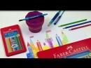 Faber-Castell -- Colour GRIP