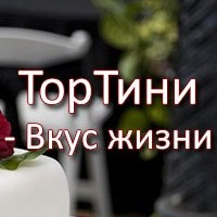 tortini72