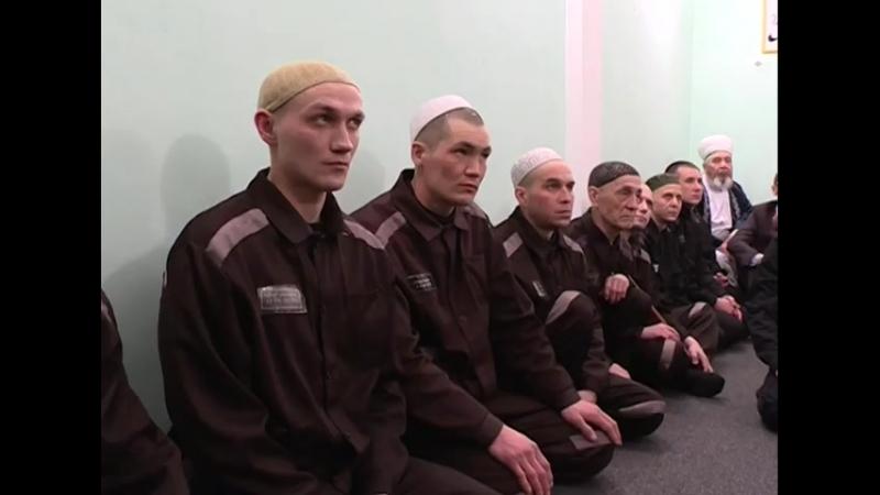 В исправительной колонии №9 открыли богомольню для мусульман