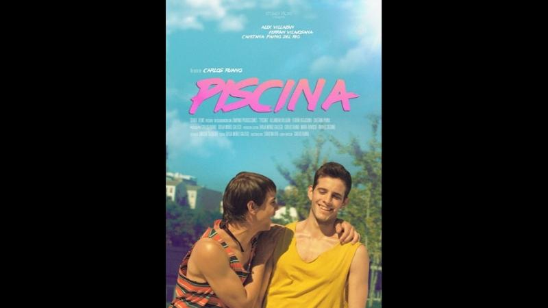 Piscina (2017) Cortometraje