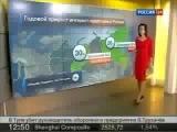 Почему сейчас нужно зарабатывать в интернете!!! канал РОССИЯ 24.