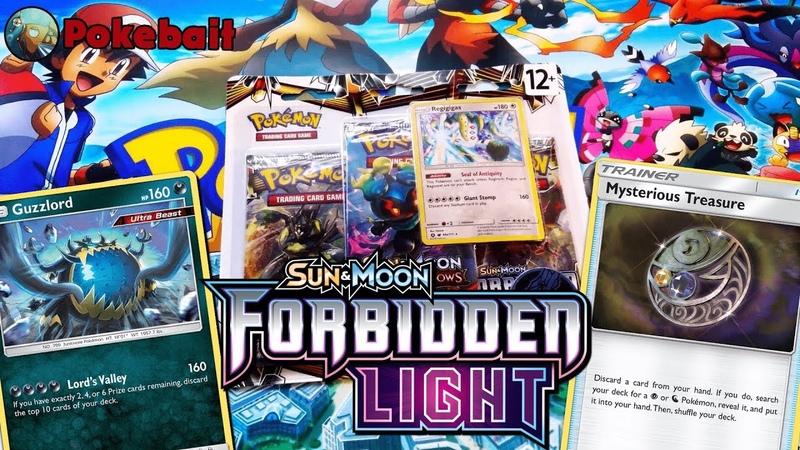 Еще один блистер с Реджигигасом - ККИ Покемон / Forbidden Light