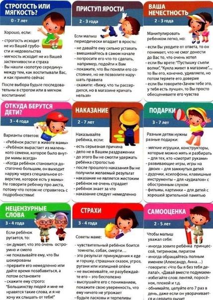 Фото №456273214 со страницы Оксаны Чувашевой