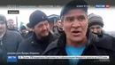 Новости на Россия 24 • Час икс для Украины пробил: что будет, если Киев не снимет блокаду Донбасса?