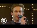Джем сейшн Ступень к Парнасу Валерий Сюткин и группа Браво Ким Брейтбург 1992 г