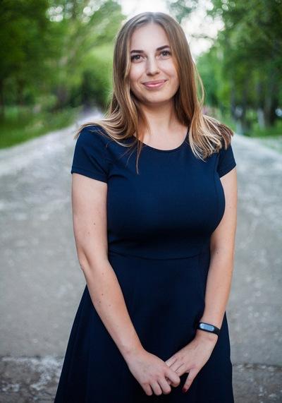 Александра Бут