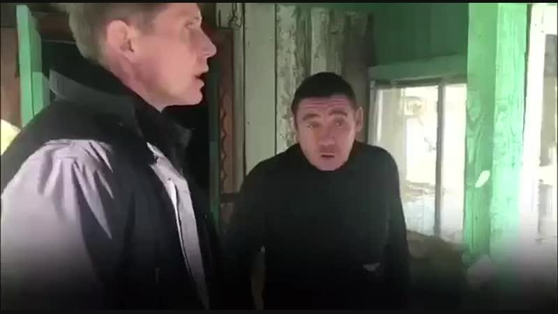 Русская бездна