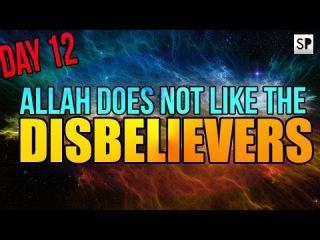 Salman Al-Utaybi - NEW - Surat Ali-Imran - Ramadan #12