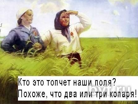 Посмеёмся. - Страница 2 GPB7mOEc8p8