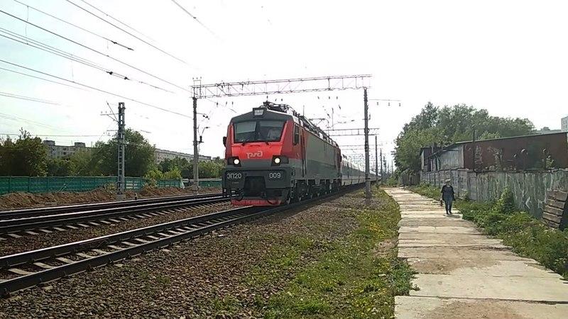 ЭП20-009 со скоростным поездом Talgo стриж 708Н