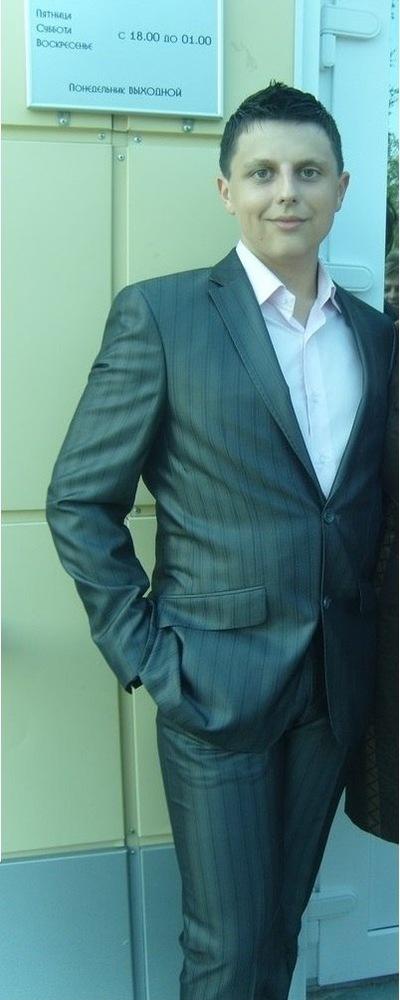 Александр Пригоряев, 10 ноября , Екатеринбург, id63532290