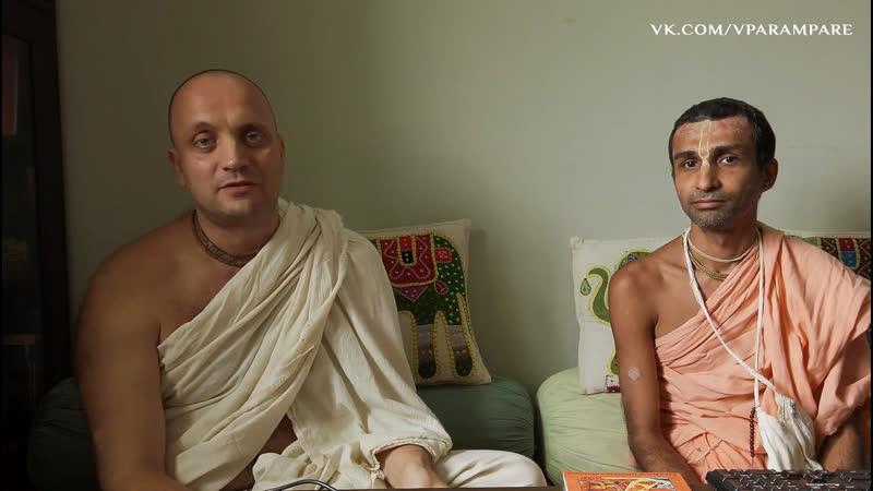 2019.05.13_Дамодара дас и Баларамачарйа дас – Беседа о женщинах-дикша-гуру и культурном расколе в ИСККОН (Майапур, Индия)