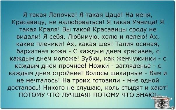 https://pp.vk.me/c7011/v7011576/13839/ipL9HD3VbaQ.jpg