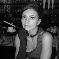 Ксения Неруш