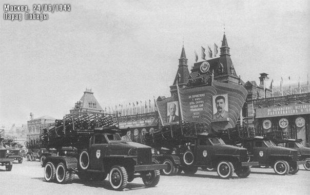 Американские Studebaer US6 На них устанавливались легендарные Катюши1945г.Парад Победы в Москве