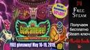 Humble Bundle получаем бесплатно Guacamelee! Super Turbo Championship Edition