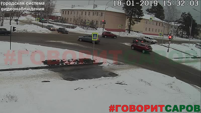 ДТП, Саров, перекресток ул.Зернова-ул.Садовая, 18-01-2019