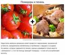Топ-10 лучших комбинаций продуктов для усиления их пользы и улучшения вкуса +