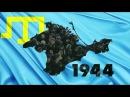Крым оккупация и террор