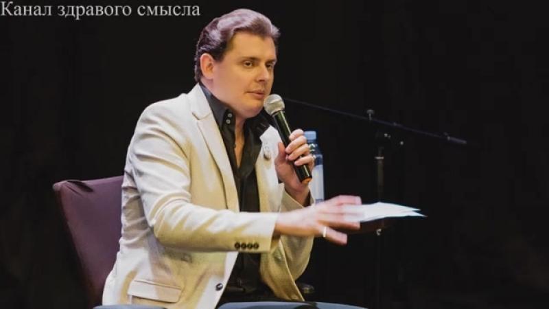 Михалков, успокойтесь! Евгений Понасенков о Ельцин-центре в Москве