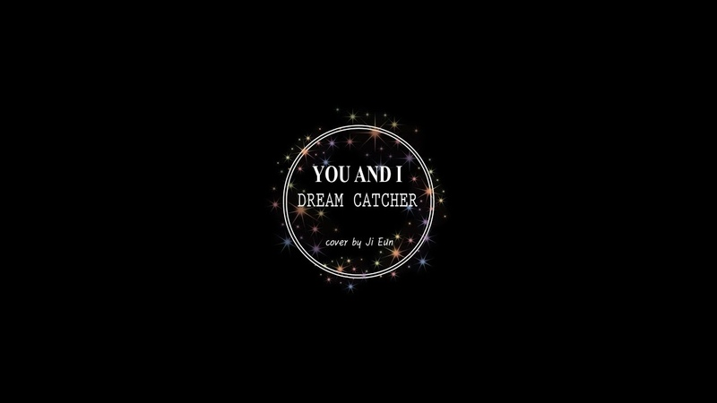 [ROOKIE PLANET] 드림캐쳐 - YOU AND I 댄스 커버 ㅣ DREAM CATCHER - YOU AND I Dance cover